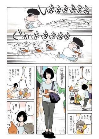 江口家のご令嬢、漫画でもプリティですね。共栄堂もいいがボンディのカロリー高そうなの食べたい。【田中圭一のペンと箸-漫画家の好物-】第七話:江口寿史と神保町のポークカレー - みんなのごはん http://t.co/u0FNulx8r1 http://t.co/My7YFVsmbb