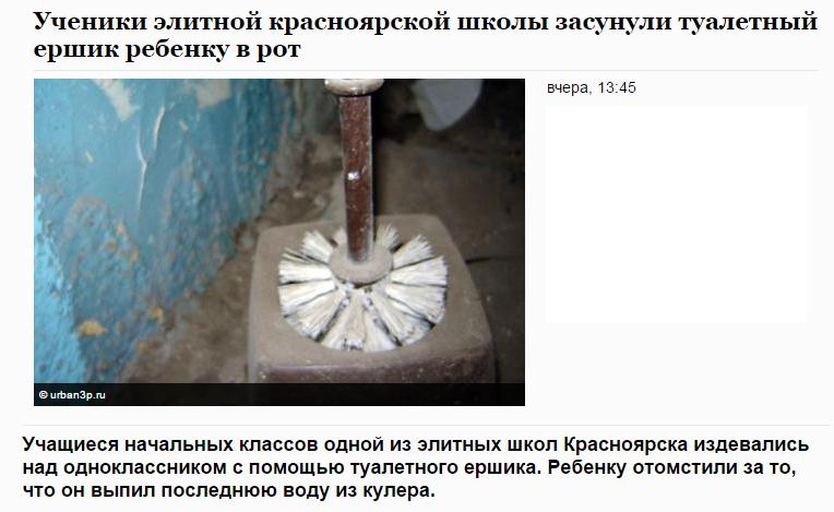 Россия должна полностью выполнить минские договоренности, - Байден - Цензор.НЕТ 5323