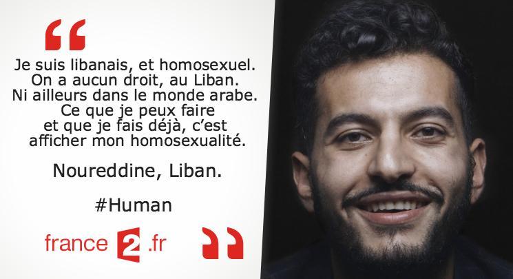 'Je suis libanais et homosexuel. Ce que je peux faire, c'est afficher mon homosexualité' Noureddine #Liban #HUMAN