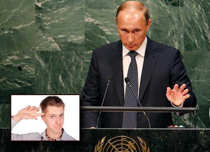 У Путина и Обамы разные взгляды на Украину, - Пайфер - Цензор.НЕТ 4053
