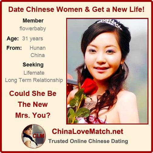 Chinalovematch