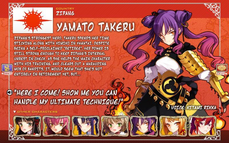 Fruitbat Factory On Twitter Introducing Yamato Takeru Zipang S Strongest Hero And Wielder Of The Kusanagi She S Himiko S Pillar Of Strength Http T Co Pu5bz14sfb