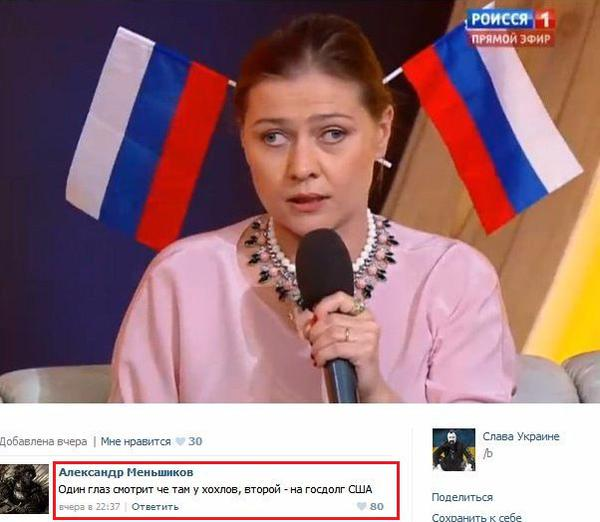 Порошенко призвал максимально распространять в соцсетях тег #StopRussianAggression - Цензор.НЕТ 9750