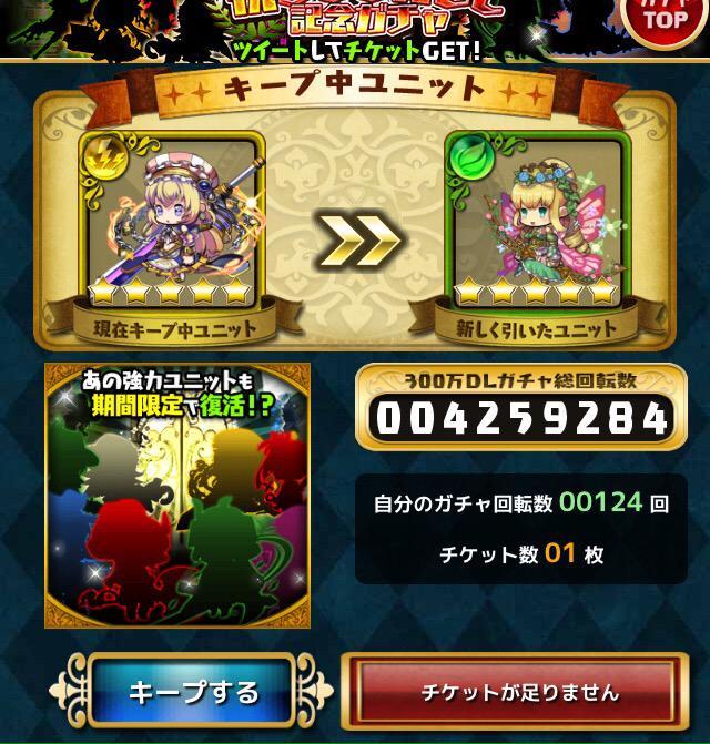 メィコ@羽風君ください on Twitt...