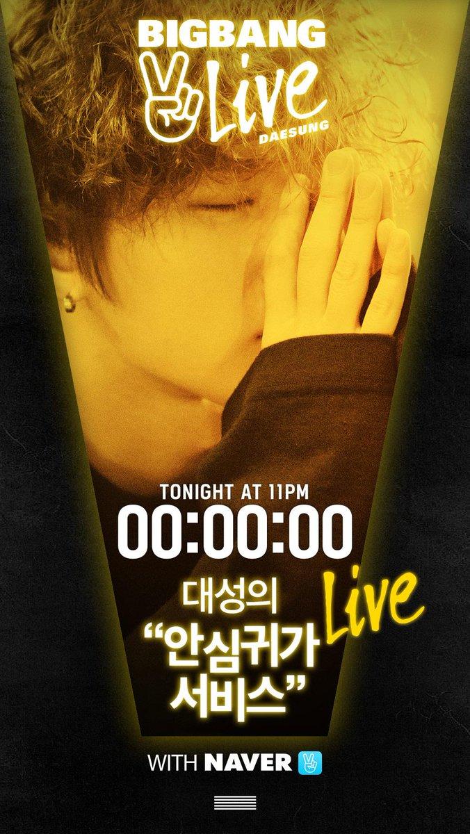 [BIGBANG - V LIVE 'DAESUNG' COUNTER] originally posted by http://t.co/XZQ3IOI9MY #BIGBANG #빅뱅 #DAESUNG #대성 #VLIVE