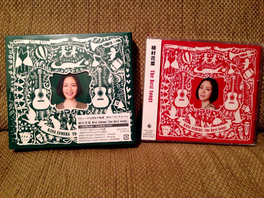 本日、植村花菜初のベストアルバム「The Best Songs 」がリリースになりました!!!今日は1日バタバタで全然ツイート出来なかったけど、ラジオ聞いてくださったみなさん、ありがとー(≧∀≦)/アルバムぜひチェックしてねー♪ http://t.co/VgftbvYgqf
