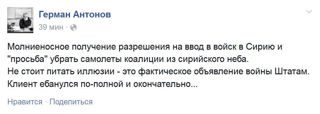 Договоренности об отводе вооружения калибром менее 100 мм сегодня не вступают в силу из-за обстрела боевиков, - Полторак - Цензор.НЕТ 3871