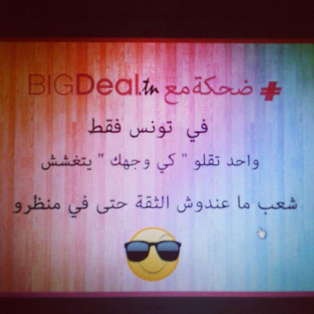 #Insta_blagues #Insta_msata #Insta_tunisie #Insta_live_Tunisian_attitud ♥♥♥ http://t.co/9wIDz6vsbC