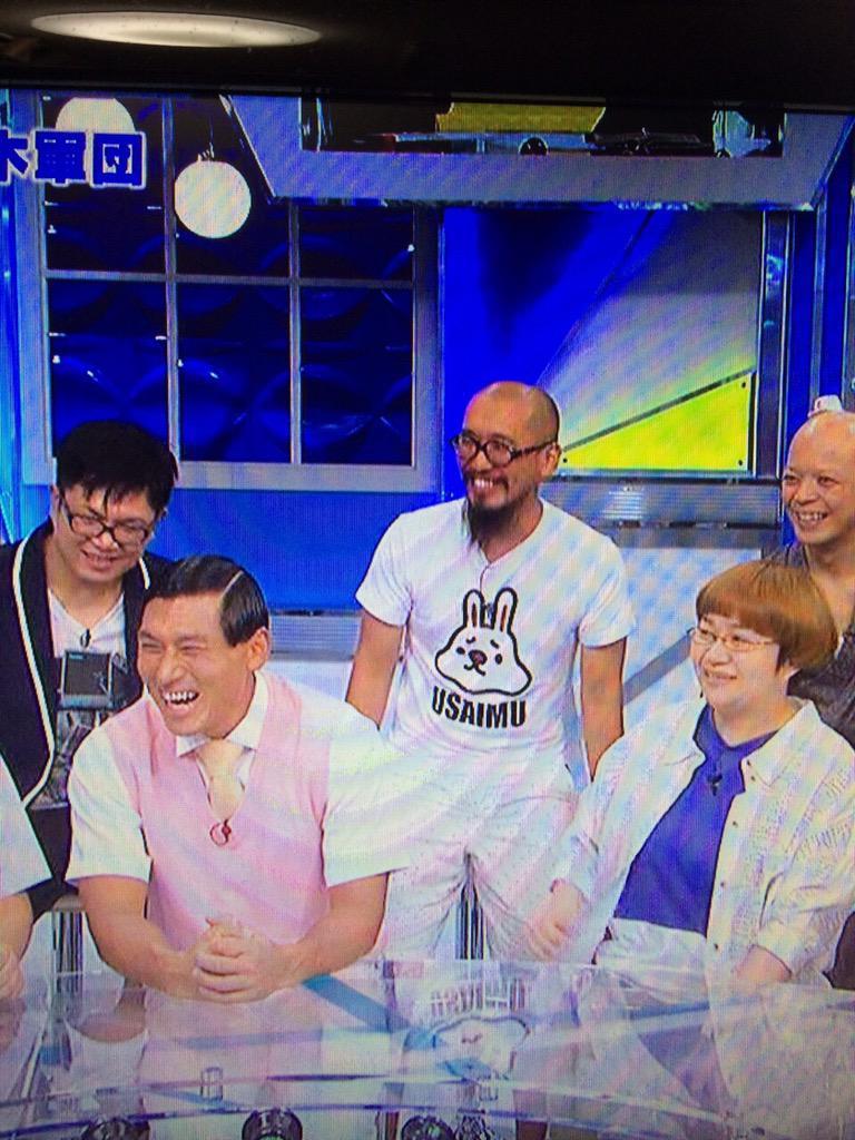 あいあい\\♥  / on Twitter \u0026quot;@ndahoFischers ンダホと同じTシャツきてる!!!👀\u0026quot;