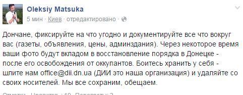Москва отрицает обвинения США и требует доказательств, что РФ бомбила не позиции ИГИЛ - Цензор.НЕТ 1205