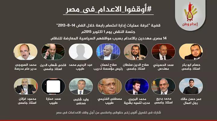 متابعة يومية للثورة المصرية - صفحة 39 CQLaW9uU8AA5SVD