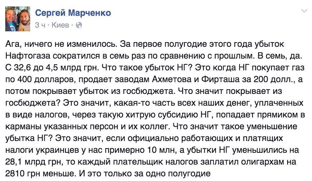 """Около 1,5 тыс. российских военных задействованы в операции в Сирии: """"Недостатка желающих нет"""", - российские СМИ - Цензор.НЕТ 9356"""
