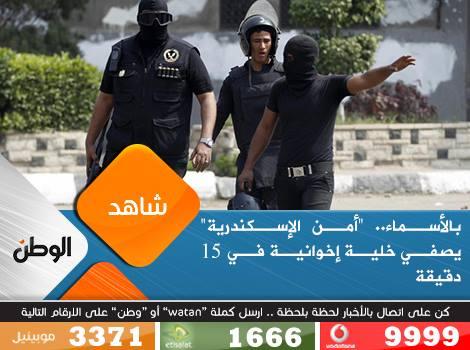متابعة يومية للثورة المصرية - صفحة 39 CQLgrIgUYAAYGZ9