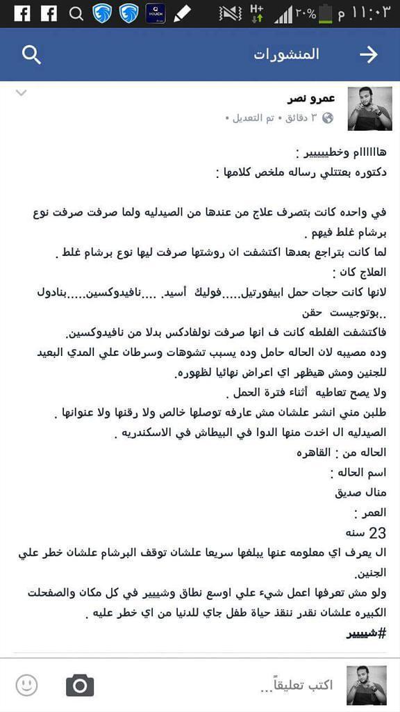 متابعة يومية للثورة المصرية - صفحة 39 CQLj3SKUEAAGUpx