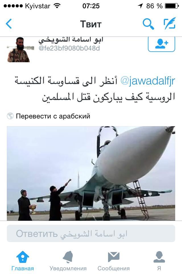 Главная опасность в Сирии - российские боевики, которые могут вернуться на родину, - Лавров - Цензор.НЕТ 6461