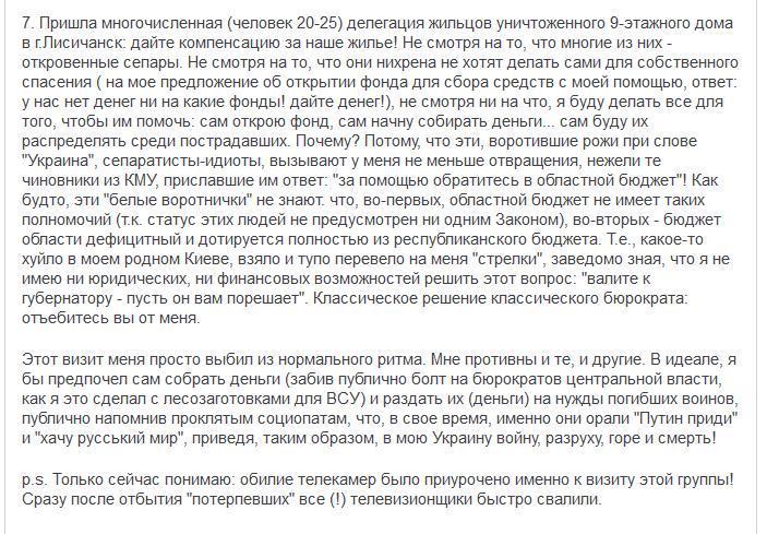 В терроризме и преступлениях против нацбезопасности Украины подозревается более 1800 человек, из них 88 – граждане РФ, - ГПУ - Цензор.НЕТ 2063