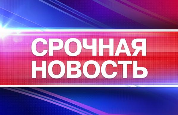 Сирийская оппозиция: Российская авиация бомбила районы, где нет ИГ. Погибли 36 человек, в том числе пять детей - Цензор.НЕТ 7213