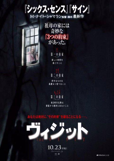 M・ナイト・シャマラン監督の映画