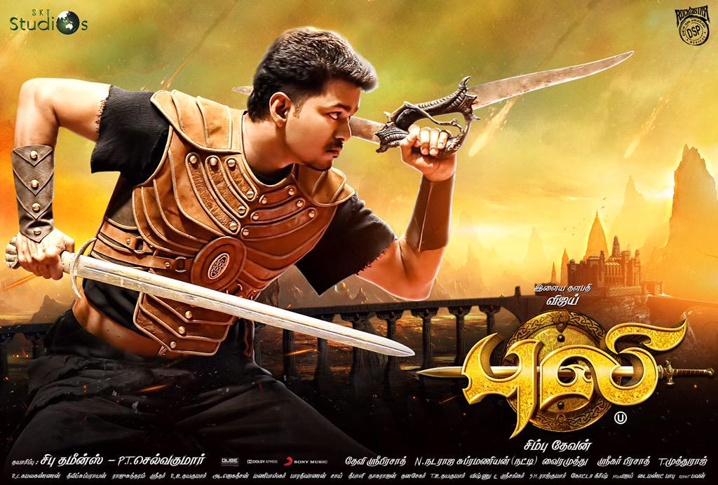 Vijay's 'Puli' to get smooth release