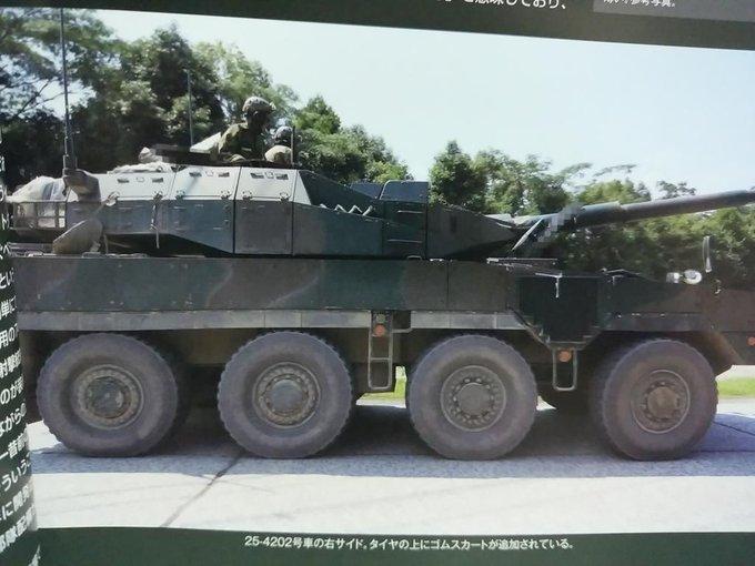 LSV (戦闘車両)