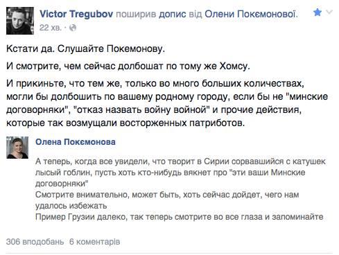 Экономика РФ разваливается, российский бизнес не верит, что падение достигло дна, - Bloomberg - Цензор.НЕТ 2504
