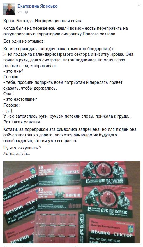 Мирный житель подорвался вблизи одного из прудов охлаждения Луганской ТЭС под Счастьем, - спикер АТО - Цензор.НЕТ 3930
