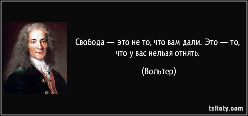 В ОБСЕ похвалили новый украинский закон об информации о собственниках СМИ - Цензор.НЕТ 542