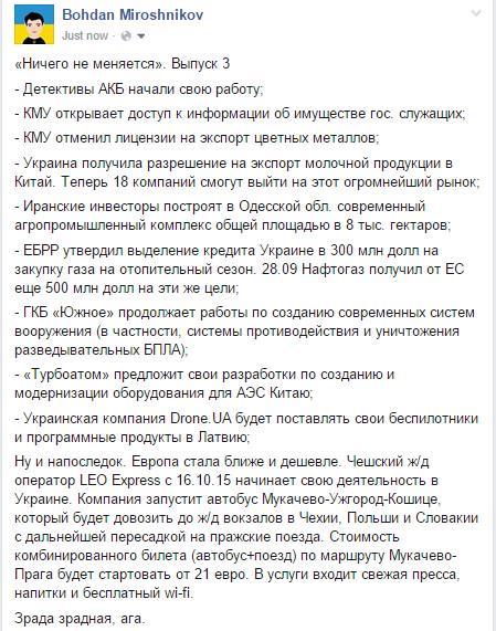 Экономика РФ разваливается, российский бизнес не верит, что падение достигло дна, - Bloomberg - Цензор.НЕТ 7727