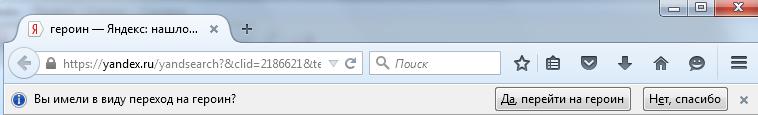 Хорошая попытка, Firefox. http://t.co/gNI1unXS56