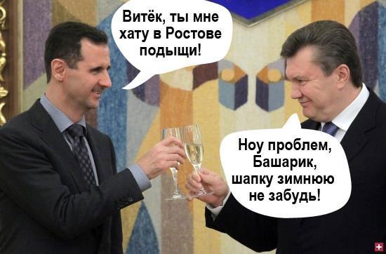 Операция РФ в Сирии не изменит позицию альянса в отношении Украины, - Столтенберг - Цензор.НЕТ 6699