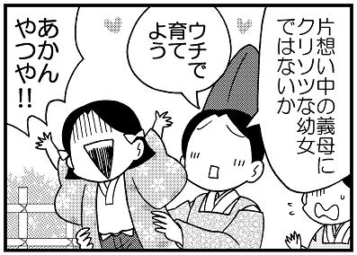 安堂友子/4コマ系漫画描き on T...