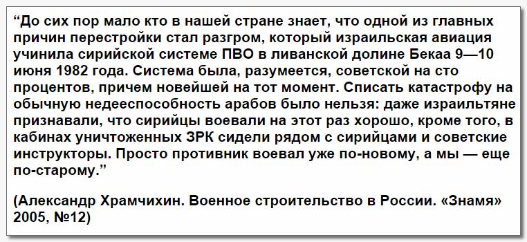 """Односельчане российского сержанта Александрова: """"Если он попался - значит, российские войска в Украине есть"""" - Цензор.НЕТ 6560"""