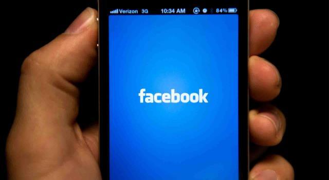 4 حيل خفيّة لا تعرفها على فيسبوك