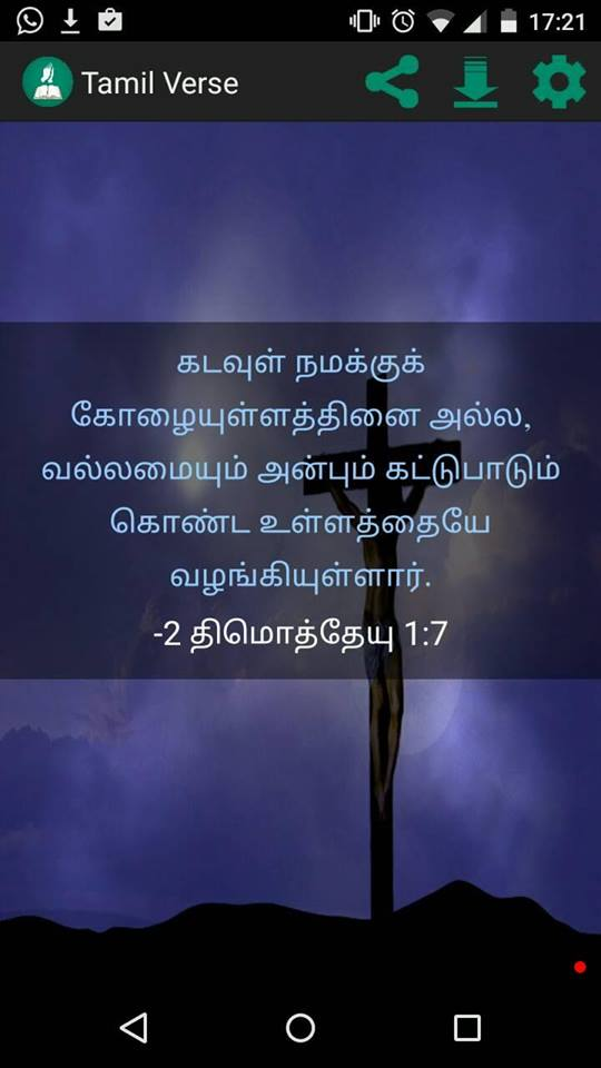 Bible Quotes In Tamil 6