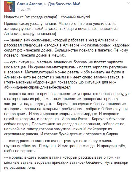 Порошенко на встрече в Париже заявил о неприемлемости обстрелов ремонтных бригад, восстанавливающих инфраструктуру Донбасса - Цензор.НЕТ 4916
