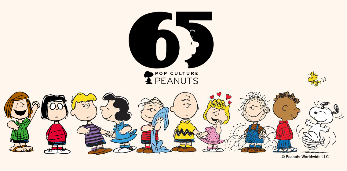 A Visit To Blue Sky Studios For The Peanuts Movie: Snoopy And Charlie Brown: The Peanuts Movie (2015)
