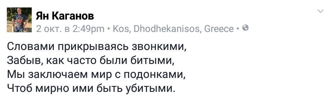 Наблюдатели ОБСЕ не смогли обследовать Красногоровку из-за внезапного обстрела, - отчет - Цензор.НЕТ 2687