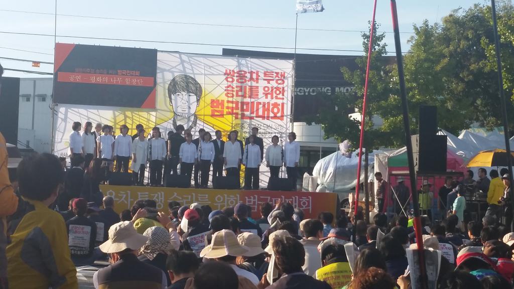 평화의 나무 합창단 산자여 따르라 http://t.co/Zx2SMTo5yB