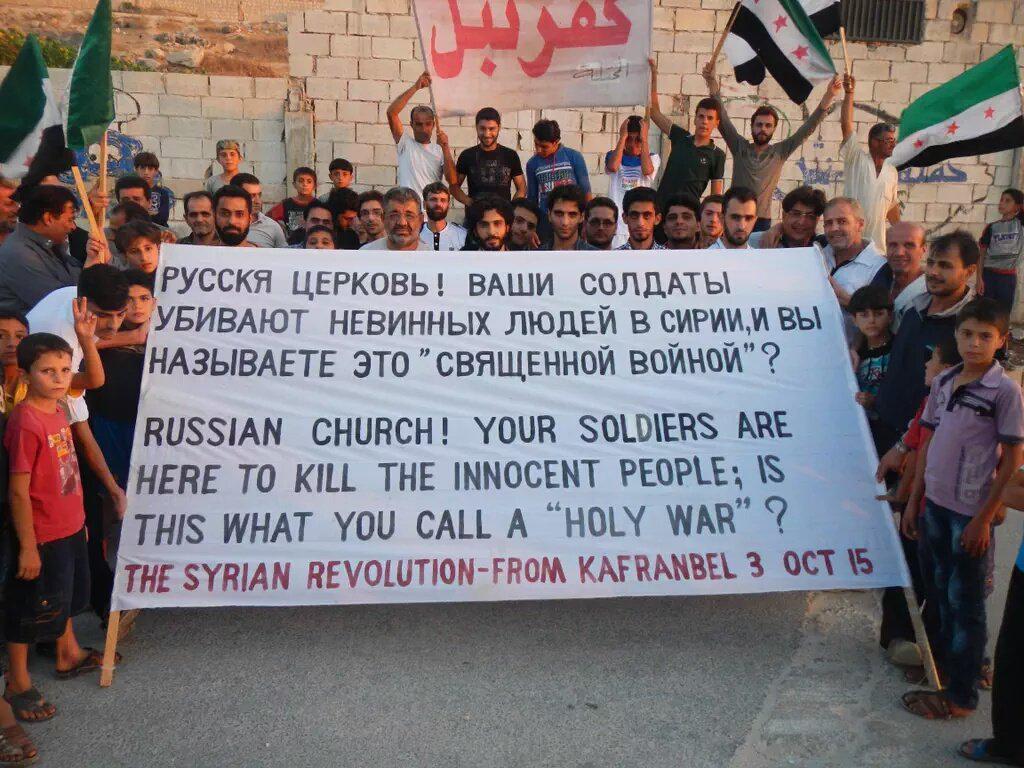 Более 60 мирных жителей погибли в результате удара российской авиации в Сирии, - немецкий журналист - Цензор.НЕТ 2553