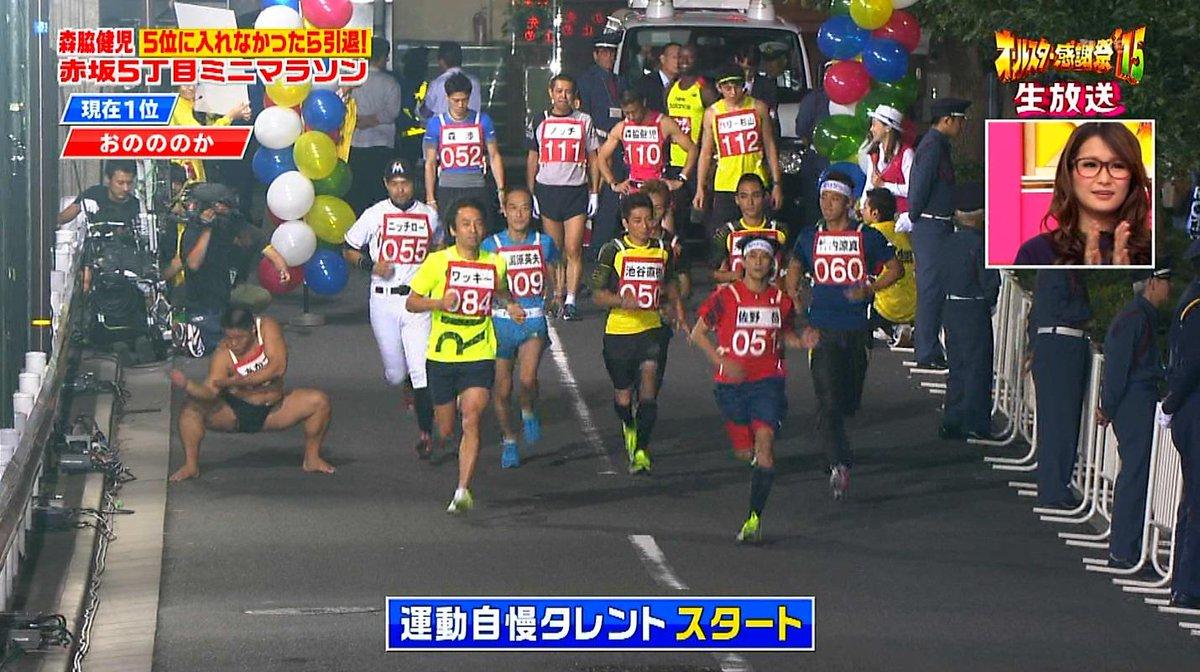 東京03 オールスター感謝祭