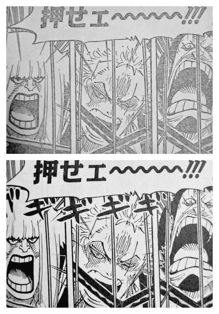 One Piece Band 79 CQZePwxUkAEREUU