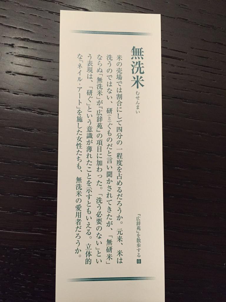 岩波書店の凋落は今に始まったことではないが、これはかなり酷い。 http://t.co/psLsIJuak0