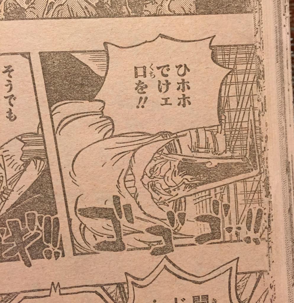 One Piece Band 79 CQZqhEDUwAELZ5_