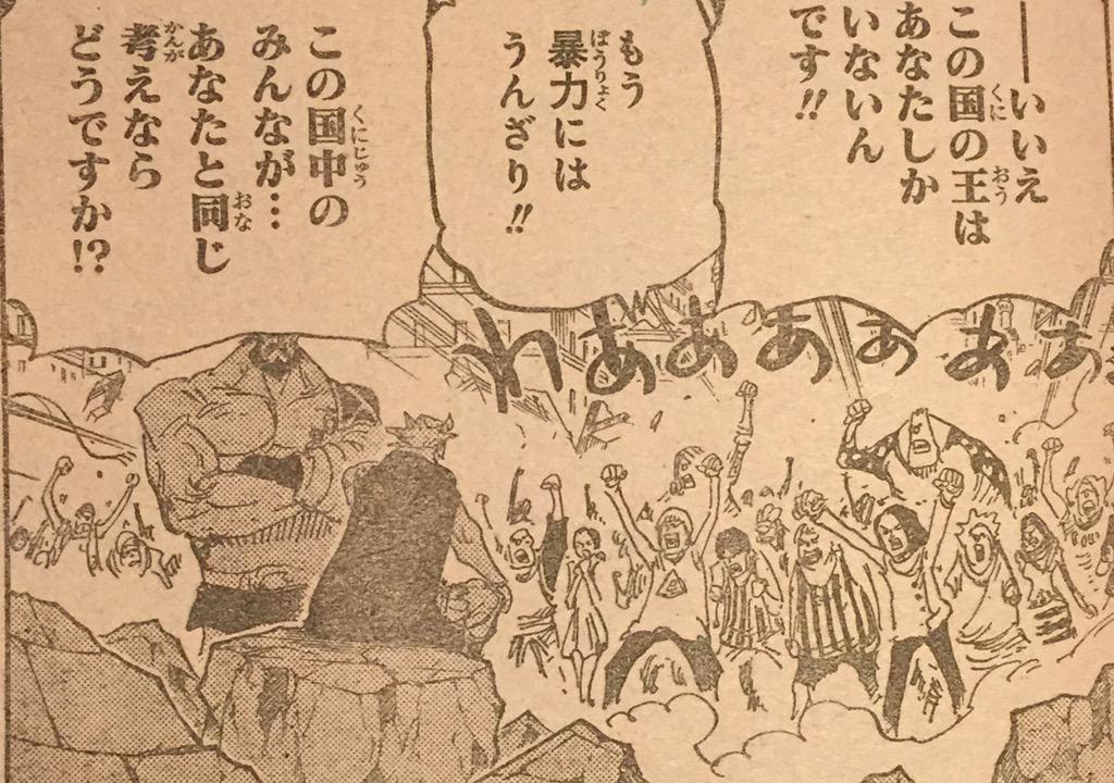 One Piece Band 79 CQZrkPUUEAE-w4i