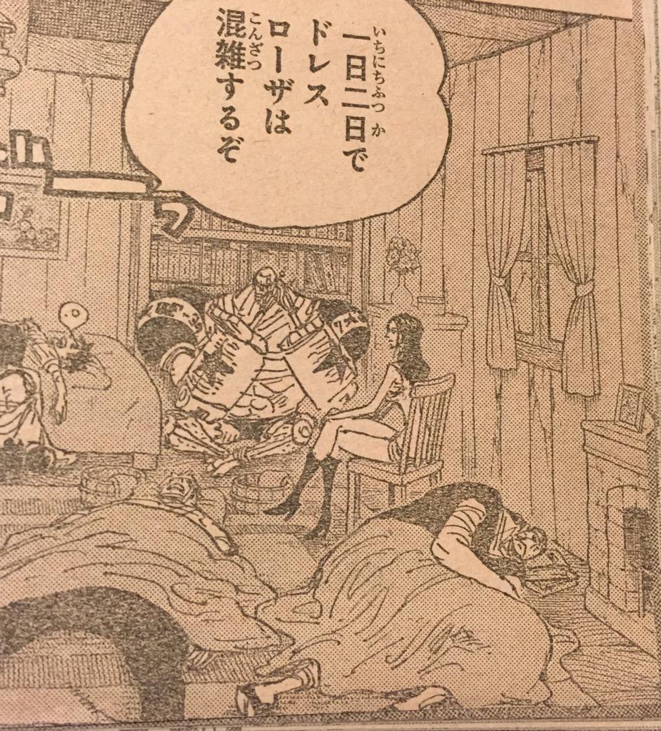 One Piece Band 79 CQZs5iOUAAEu1HR