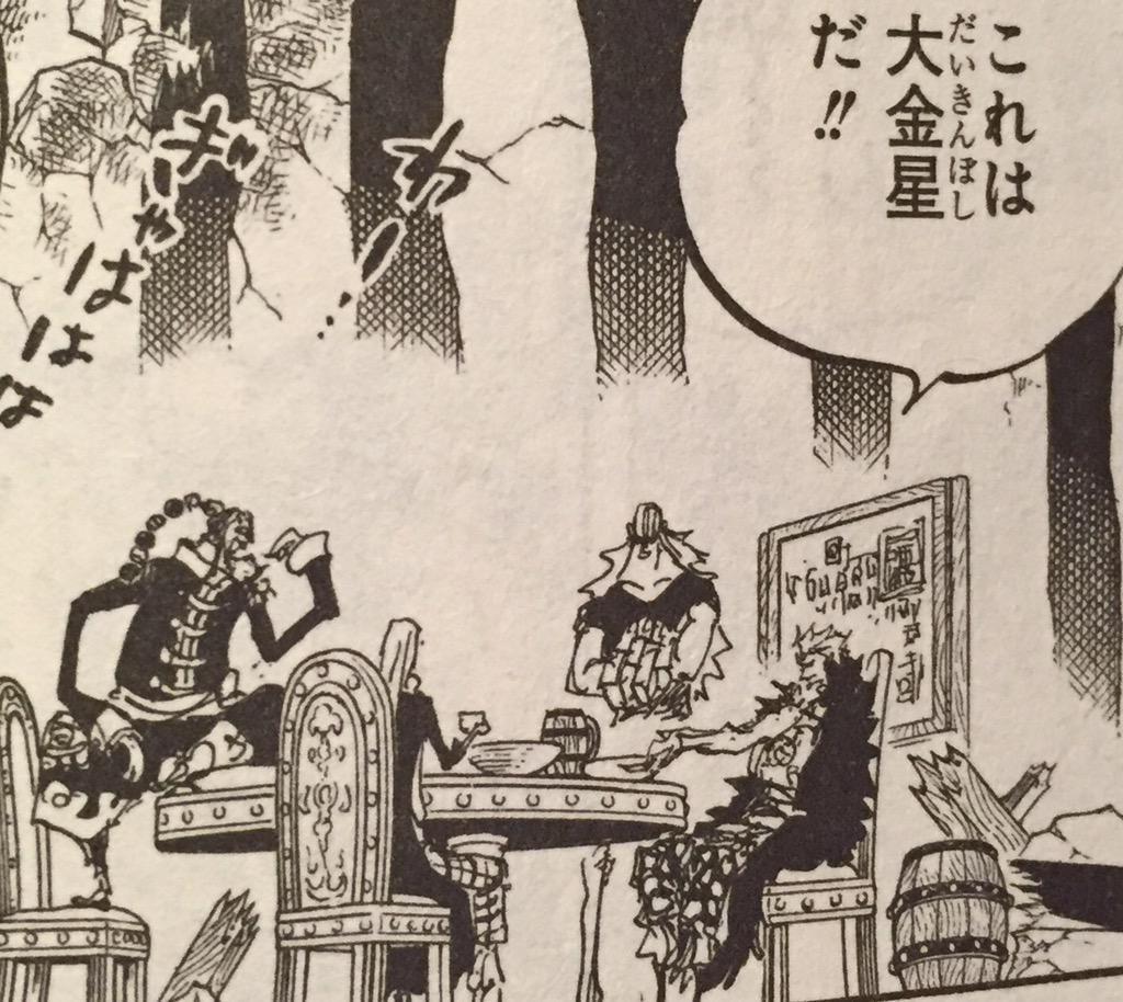 One Piece Band 79 CQZsOE8VEAANHpQ