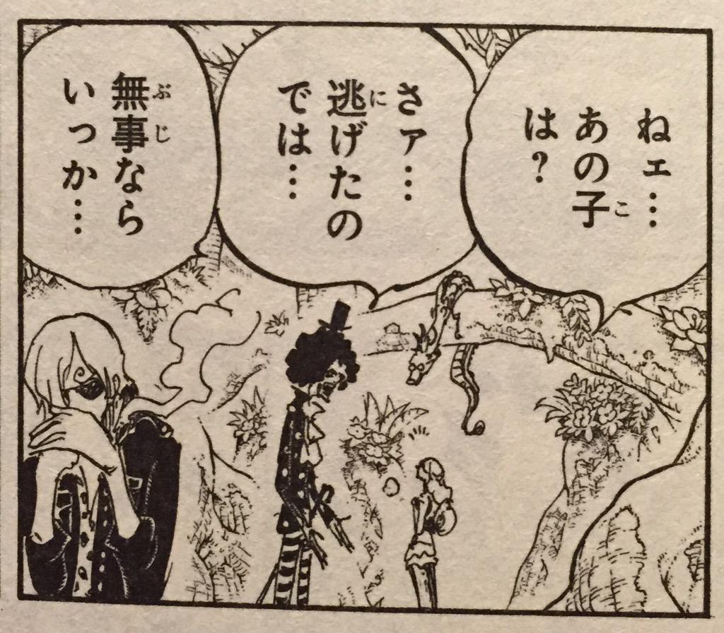 One Piece Band 79 CQZtf3DUkAEtc90