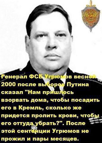 CБУ изъяла у экс-милиционера, шпионившего для ГРУ РФ, большой арсенал оружия на Луганщине - Цензор.НЕТ 3126