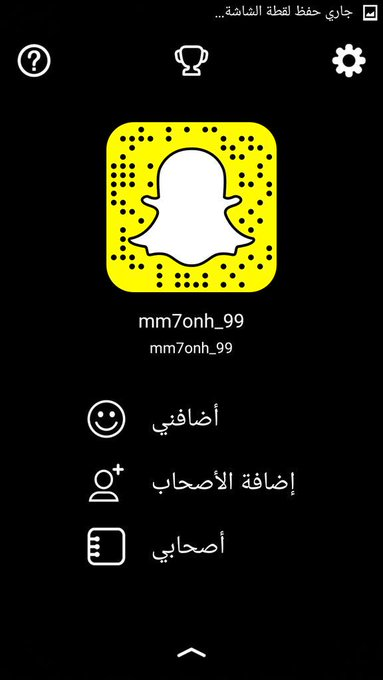 62d75539ccea7 يصونك 🔞  mm7onh 98 ・ 2015 10 4 06 30 32 ・ Twitter for Android