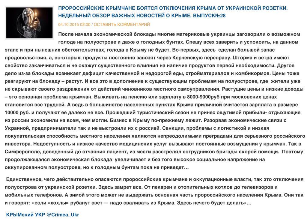 Военнослужащие готовы в кратчайшие сроки вернуть вооружение и занять позиции для отражения атаки боевиков, - Лысенко - Цензор.НЕТ 2294